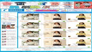 Shop thời trang TFS-404 - Thiet ke web - Thiết kế web - Thiet ke website - Thiết kế website - web gia re , web giá rẻ , website giá rẻ